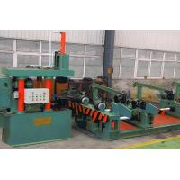 Buy cheap Pipe End Facing Machine / Beveling Machine from wholesalers