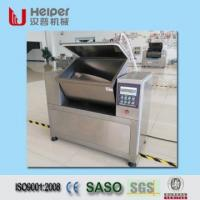 Buy cheap Paddle Shaft Dough Mixer from wholesalers