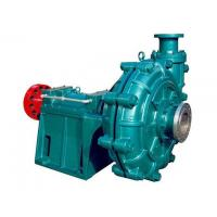 Buy cheap XZ.XZL.TXZ Slurry Pump from wholesalers