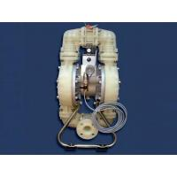 Buy cheap NDP Yamada Diaphragm Pump from wholesalers
