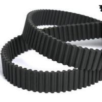 Buy cheap Double Sided Timing Belt from wholesalers