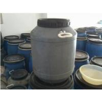 Buy cheap Anti-agent KF-101 from wholesalers