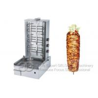 Buy cheap Shawarma Roaster GGB-891 from wholesalers