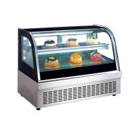 Buy cheap Cruve Glass Table Top Cake Cooler from wholesalers