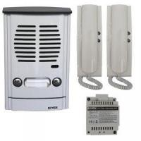 Buy cheap 2 Way 'AC' Call Surface mount audio door entry kit with 2 ca from wholesalers