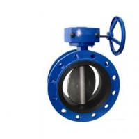 Buy cheap Cast Steel Check Valve Double Flanged End Butterfly Valve from wholesalers