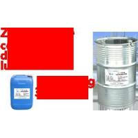 Buy cheap The ZF-501 type copper wire drawing lubricant from wholesalers