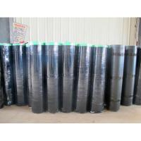 Buy cheap SBS waterproof asphalt roofing felt from wholesalers