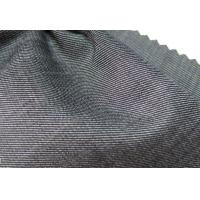 Buy cheap Bamboo Textile 001 product