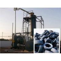 Buy cheap Waste Tyre Pyrolysis Process from wholesalers