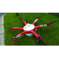 Buy cheap JOUAV/Tornado Collapsible Quadroter UAV from wholesalers