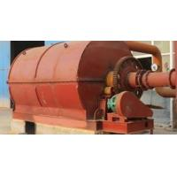 Buy cheap Pyrolysis oil from waste tyre plant from wholesalers