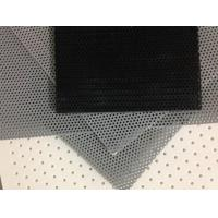 Buy cheap Perforated HDPE from wholesalers