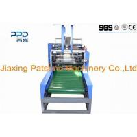 Buy cheap Automatic aluminium foil&silicon paper rewinding machine PPD-AASPRW450 from wholesalers