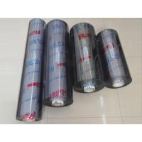 Buy cheap Transparent Soft PVC Sheet from wholesalers