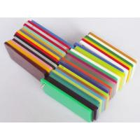 Buy cheap Acrylic Sheet, Acrylic Rod, Acrylic Tube from wholesalers
