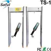 Buy cheap Sensitivity adjustable single zone cheap walk through detector metal made in china from wholesalers