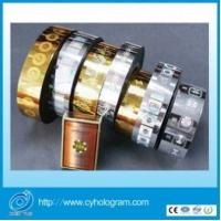 Buy cheap Metalized Holographic Hot Stamping Foils for Tobacco from wholesalers