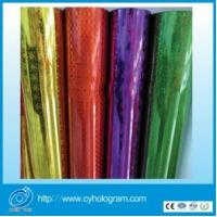 Buy cheap BOPP, PET Metallic Holographic/Iridescent Film for Lamination, Transfer from wholesalers