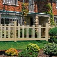 Buy cheap Picket fence 405 from wholesalers