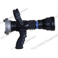 Buy cheap Recoilless multifunctional squirt gun from wholesalers
