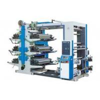 Buy cheap Flexible Letter Press from wholesalers
