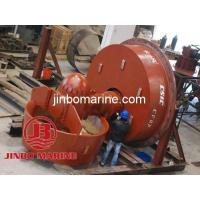 Buy cheap Marine Azimuth Thruster from wholesalers