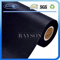 Buy cheap Non Woven interlining fabric from wholesalers