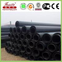 Buy cheap Large Diameter Plastic Polyethylene Pipe Price Polyethylene Pipe for Water Supply from wholesalers