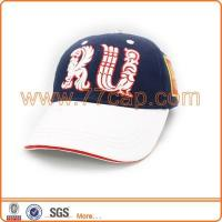 Buy cheap Sandwich Russian style fashion baseball cap Model: B-Z252 from wholesalers