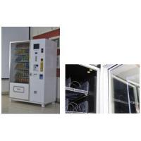 Buy cheap Office / School Supply Retail Products Coco-Cola Vending Machine Kiosk from wholesalers