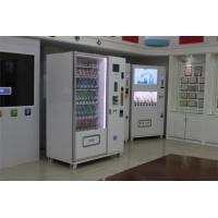 Buy cheap Automated soft drink Beverage Tea And Coffee Vending Machine Equipment from wholesalers