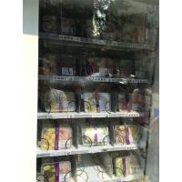 Buy cheap Shopping centre Fresh Fruit and vegetable Vending Machine / Machinery from wholesalers