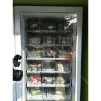 Buy cheap Combo Fruit And Vegetable Vending Machine by Debit Card / coin operated from wholesalers