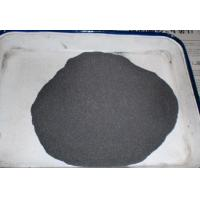 Buy cheap Metallurgical Coke Backfill from wholesalers