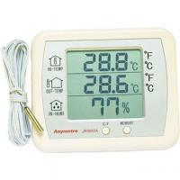 Buy cheap Digital Electronic Thermo-Hygrometer JR900A double thermometer from wholesalers