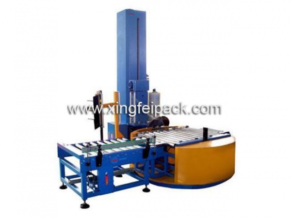 Buy cheap Automatic Pallet Wrapping Machine from wholesalers
