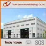 Buy cheap Steel building prefab factory building from wholesalers