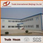 Buy cheap Steel building steel apartment building from wholesalers