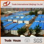 Buy cheap Steel building modular houes for worker camp product