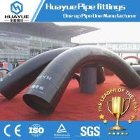 Buy cheap Pipe Bend from wholesalers