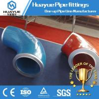 Buy cheap Alloy Steel Pipe Fittings from wholesalers