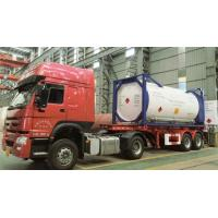 Buy cheap Cryogenic tank container for LNG and Industrial gas from wholesalers