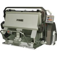 Buy cheap Heavy Duty Platen Punching Machine from wholesalers