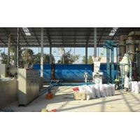 Buy cheap Brewer's Grains Dryer from wholesalers