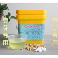 Buy cheap Sprouts special disinfectant from wholesalers