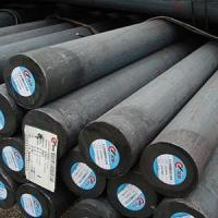 Buy cheap Forged Steel Hot Rolled Steel Round Bar from wholesalers