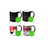 Buy cheap 11oz Full Color Changed Mug from wholesalers
