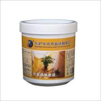 Buy cheap Waterborne Wood Transparent Primer product
