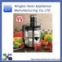 Buy cheap Pro Stainless-Steel Electric Juicer POWER JUICER from wholesalers